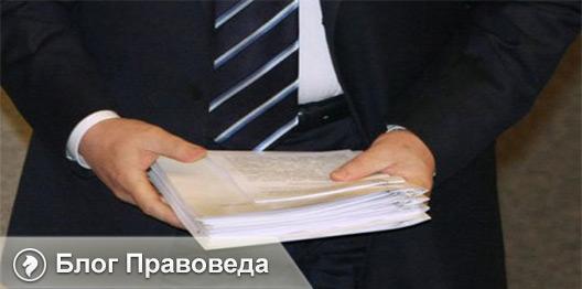 Документы прилагаемые к исковому заявлению в арбитражный суд